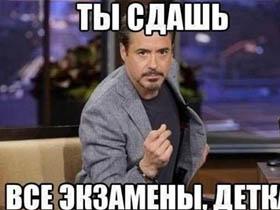 大学俄语四级词汇精解