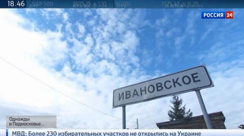 学习俄语必备 俄罗斯电视在线看
