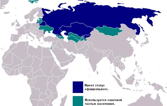 如今世界上还有哪些国家说俄语及使用情况?