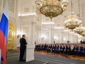 2015年俄罗斯联邦总统国情咨文