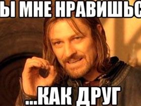 俄语我喜欢你怎么发音?怎么写?(音频)
