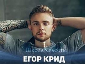 歌曲通俗易懂的俄语歌曲-Самая Самая