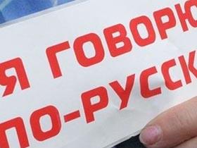 怎么样学好俄语?这些事儿你应该知道