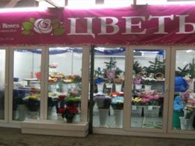 一些关于买花的俄语  俄罗斯女人超喜欢花