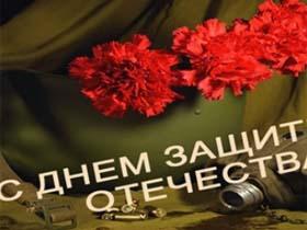 俄罗斯男人节怎么样用俄语表祝福?