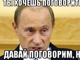 俄语入门 谈话时常用的短语(一)