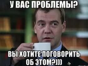 俄语入门 谈话时常用的短语(二)
