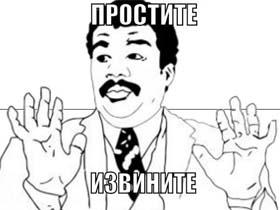 俄语对不起怎么说?怎么写?(俄罗斯真人音频示范)