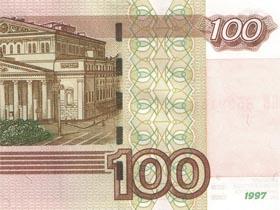 俄语数字10-100的读法和写法