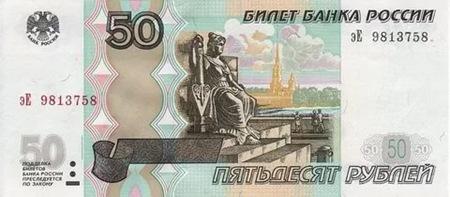 俄语数字学习50-60怎么读?怎么写?(在线示范)